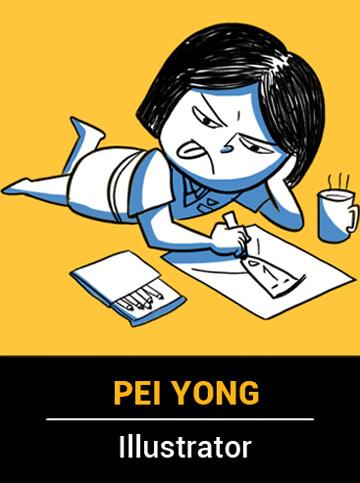 illustrator pei yong